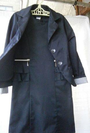 Школьная форма – Купить школьный костюм для девочки, TYLKOMET, Польша