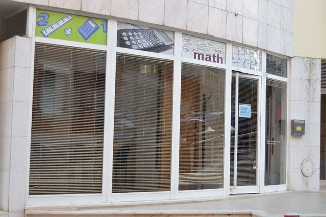 Matemática, FQ, MACS, Estática/Mecânica 1, Resistência Materiais 1 e 2