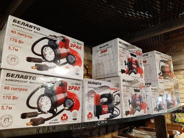 Автомобильный компрессор Белавто БК 48 автомобільний компресор насос