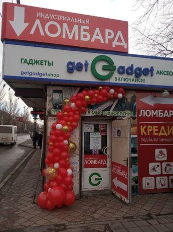 Займ под залог Ломбард Индустриальный на ул. Петровского/Текстильщик