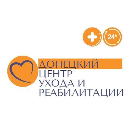 Медицинская реабилитация и восстановление после инсульта, Донецк