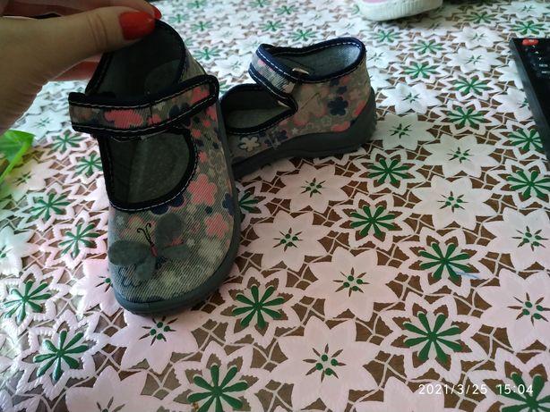 Тапки тапочки туфли
