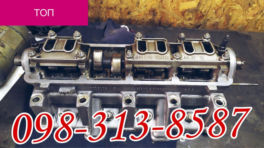 Головка блока ВАЗ 21083 Карб Гарнтия Обмен Днепр - изображение 1