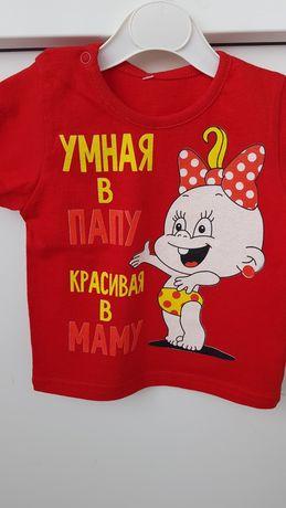 Детская футболка с принтом 9/12 месяцев