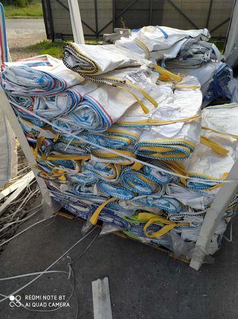 Szeroki wybór worków Big Bag / 90 cm wysokości i więcej !