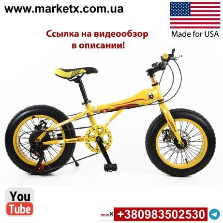 Детский горный велосипед желтый 16, 18, 20 дюймов двухколесный