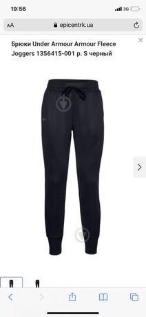 Штаны на флисе женские under armour (reebok,nike,adidas)