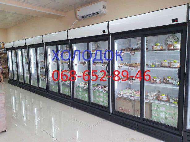 Холодильное оборудование шкафы, витрины. Одно-двухдверные шкафы. Б.У.