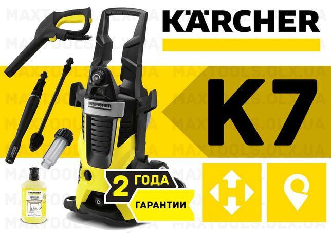 Минимойка Karcher K7 (Мойка высокого давления K1 K2 K3 K4 K5 Premium)