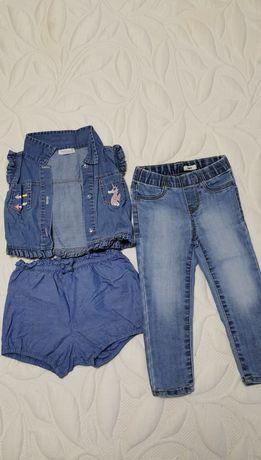 Джинсовый комплект. джинсовая желтка, джинсы, шорты.