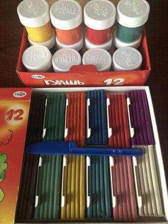 Гуашь, пластилин, карандаши, краски, кисти