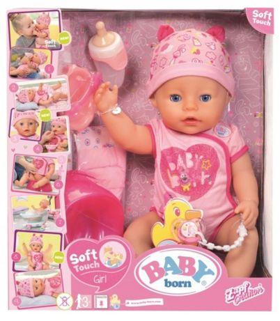 LALKA INTERAKTYWNA Dla Dzieci Zabawka Baby Born