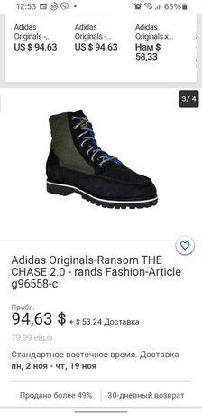 Ботинки Adidas  42 Originals Ransom THE CHASE 2.0