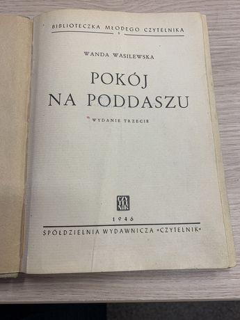 Pokój na poddaszu W.Wasilewska 1946