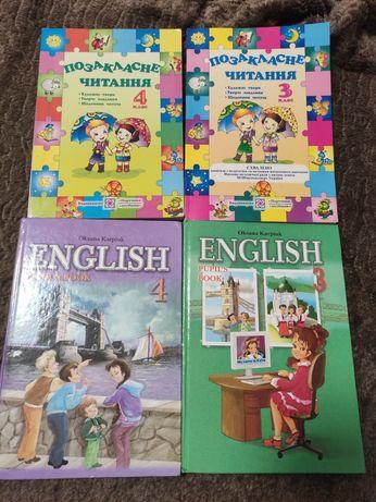 Учебники 3,4 класс