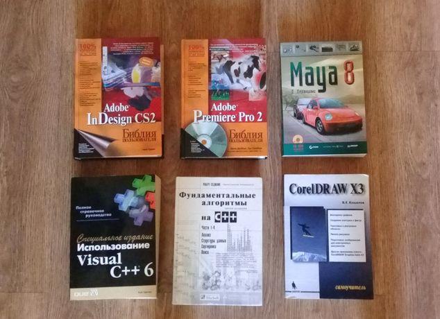 Учебники дизайнеру Corel, Illustrator, Maya, InDesign