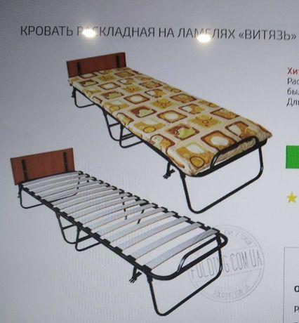 Продам раскладную кровать