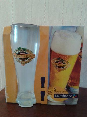 Бокалы пивные Luminarc
