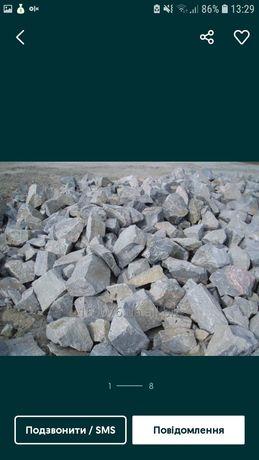 Бут,камінь,продам