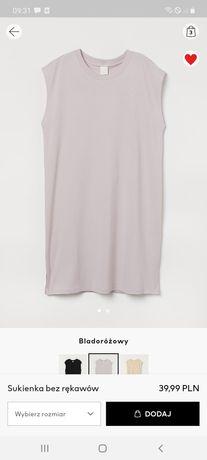 Sukienka oversize H&M