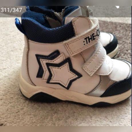 Демисезонные ботинки Сказка 22 размер