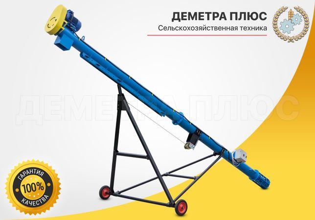 Погрузчик шнековый ЗШП-6 (6 м, 159 мм, загрузчик, транспортер, шнек)