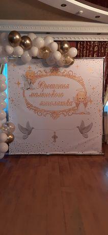Банер на хрещення