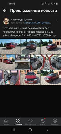 Авто Hyundai Matrix