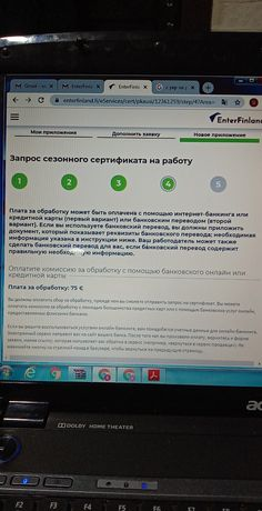 Сертифікат на працю в Фінляндії сертификат на роботу в Финляндии