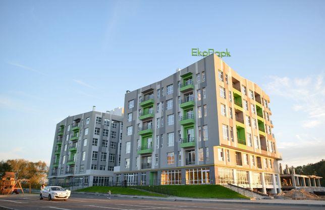 1 кім. квартира в ЖК Екопарк нова секція