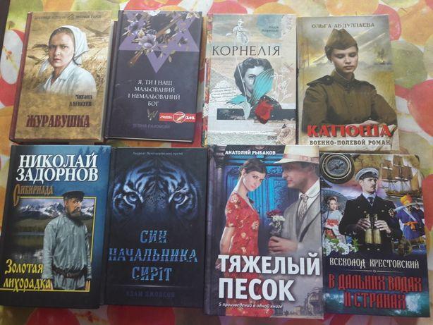Книги б/у в отличном состоянии