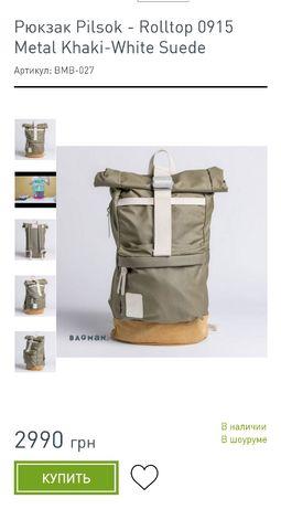Рюкзак Pilsok Rolltop 25литров сумка,портфель,ранец,casual