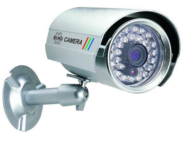 Kamery monitoring Kamera ELRO DVR7S (CMOS-3283) CCD483 ZESTAW! 4 szt