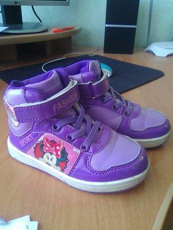 Детские ботинки лёгкие и удобные на девочку б/у