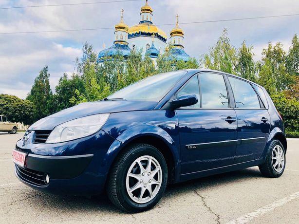 Авто Рено Сценик 1.6 бензин обмен, [Рассрочка, взнос от 25%]
