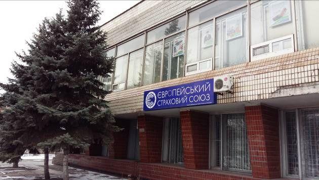 Аренда офисов в центре г. Каменское