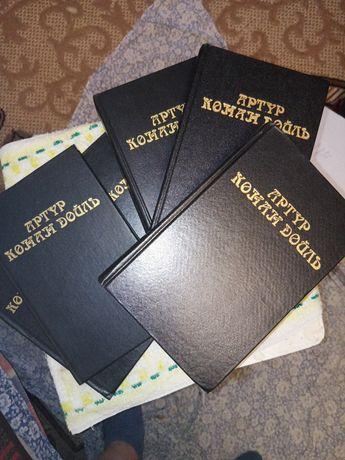 Артур Конан Дойль 6 томов.