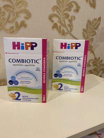 Hipp Combiotik 2 смесь