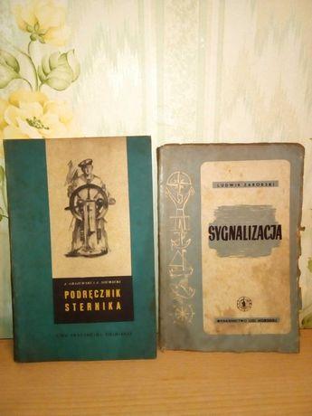 Sygnalizacja * Ludwik Zaborski , Podręcznik sternika * J. Grajewski