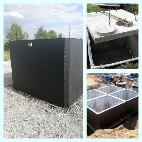 szambo betonowe ZBIORNIK 8m3 Mogilno Kruszwica Strzelno Inowrocław