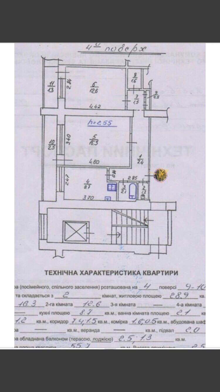 Продаж 2-х.к. квартири на Мазепи