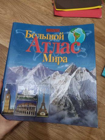 Набор журналов Большой атлас мира