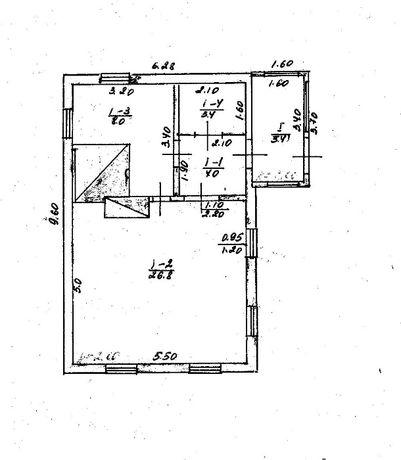 Продам дом + земля
