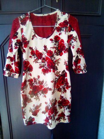 Платье размер 44_46