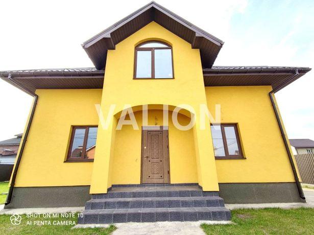 Продается НОВЫЙ Дом под чистовую отделку в ЭЛИТНОМ районе -ГОРА