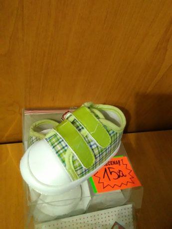 Adidasy chłopięce niechodki