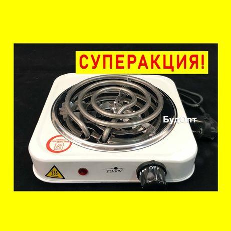Плита электрическая/электроплитка/электроплитка настольная/портативная