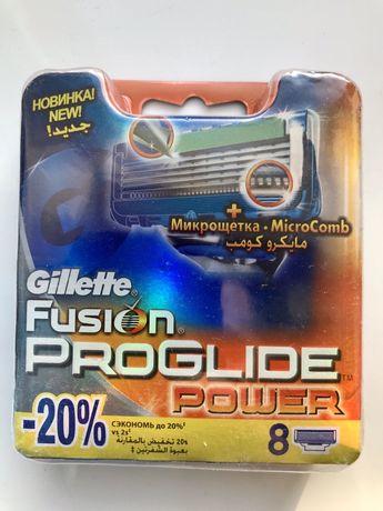 8 шт Оптовые цены Gillette Fusion Proglide Power картриджи касеты