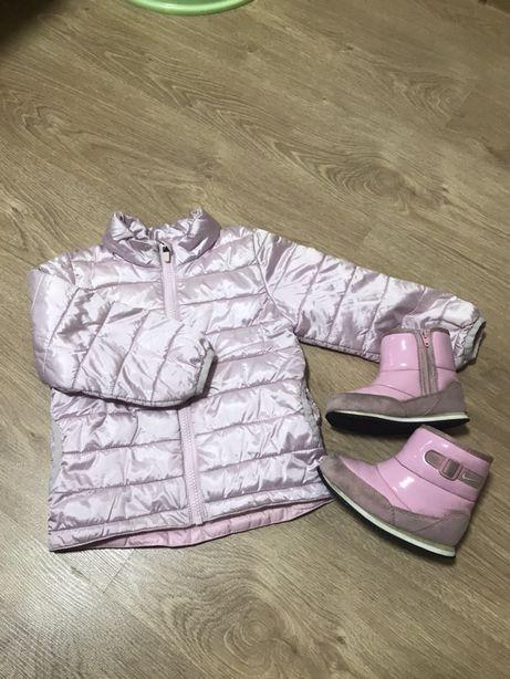 КурточкаH&M и сапожки Nike