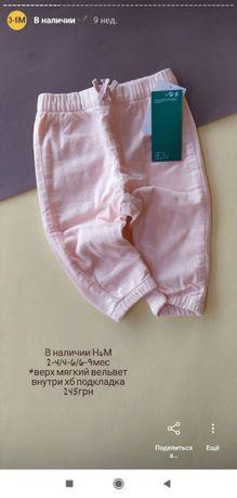 теплые вельветовые штанишки